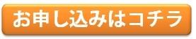 Baidu IME_2013-1-8_22-27-27