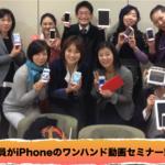 スクリーンショット 2013-02-15 10.58.39