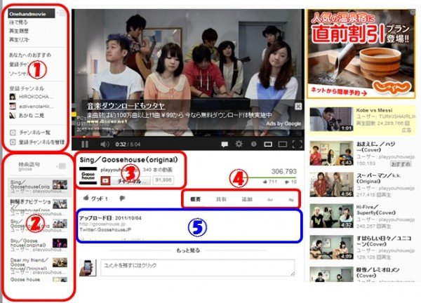 Baidu IME_2012-12-11_12-23-38