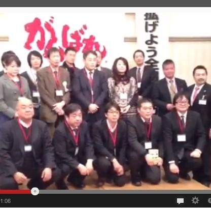 Baidu IME_2012-12-24_22-37-41