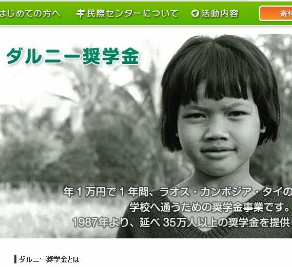 Baidu IME_2012-12-25_17-17-12