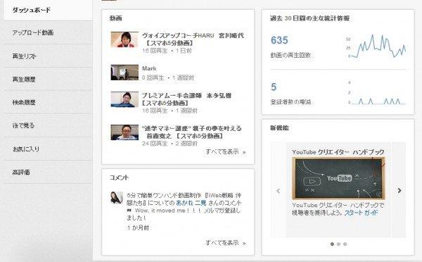 Baidu IME_2012-8-20_10-17-36