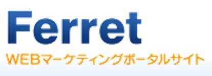 スクリーンショット 2013-05-18 20.49.45