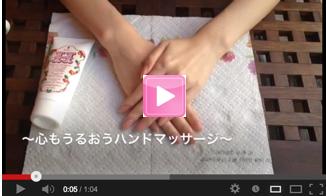 ヌードネイルRISAさんのワンハンド動画