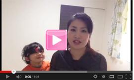 ママ起業家石井さんのワンハンド動画