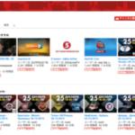 YouTube(ユーチューブ)LIVEが解禁!誰でも生放送ができる機能