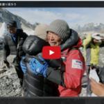思わず涙が。2013年のニュースを振り返る、YouTube(ユーチューブ)の人気動画