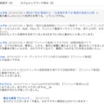YouTube(ユーチューブ)コメントの削除も簡単!管理ページ変更で人の交流を重視