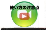 Androidの動画編集アプリ movie aid
