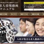 スマホメルマガアカデミーの感想_求人情報動画マニュアル只石裕輝さん