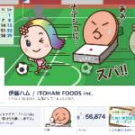 """日本一?Facebookページ""""楽しんでいる""""◯◯係長"""