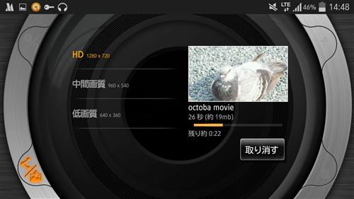 キネマスター(KineMaster)動画変換画面