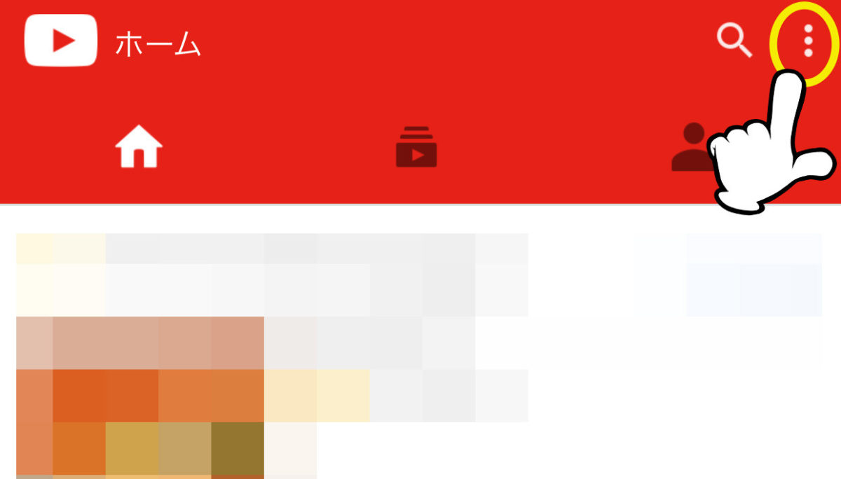 YouTubeアプリPC画面表示1