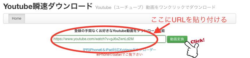 パソコンに最も簡単にYouTubeの動画をダウンロードする方法1