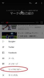 YouTubeURL2