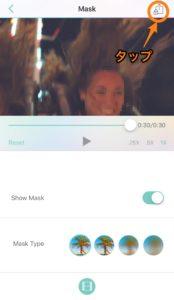 動画,モザイク,アプリ,iPhone