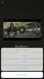 YouTube,動画,アップロードできない,iMovie