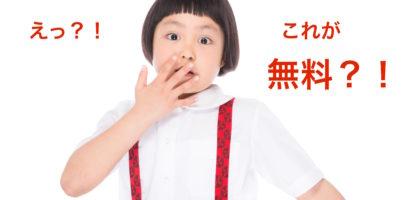 YUKI86_odoroitahyoujyou15112844