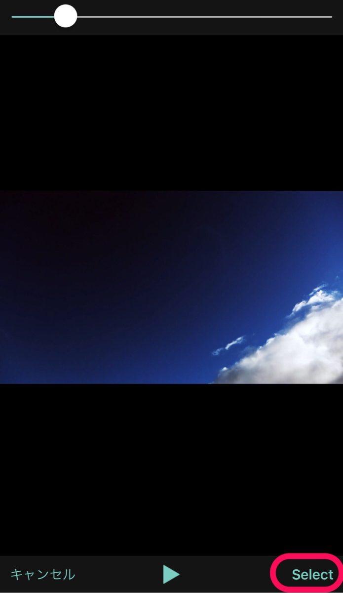 Video Toolbox 動画選択画面2