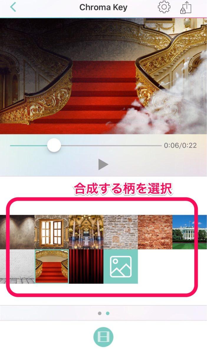 Video Toolbox 編集画面2