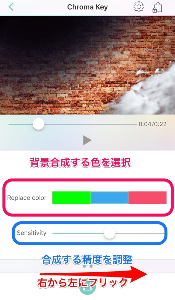 Video Toolbox 編集画面1