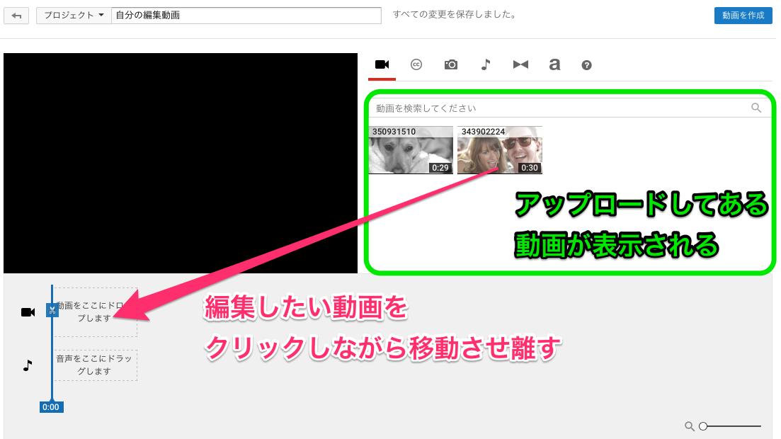 YouTube[動画選択]