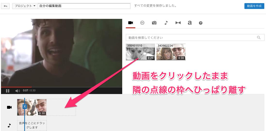 YouTube[動画選択3]