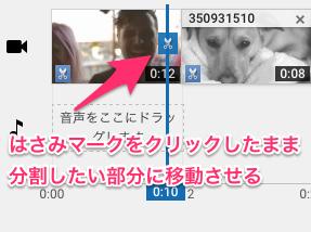 YouTube[動画分割2]