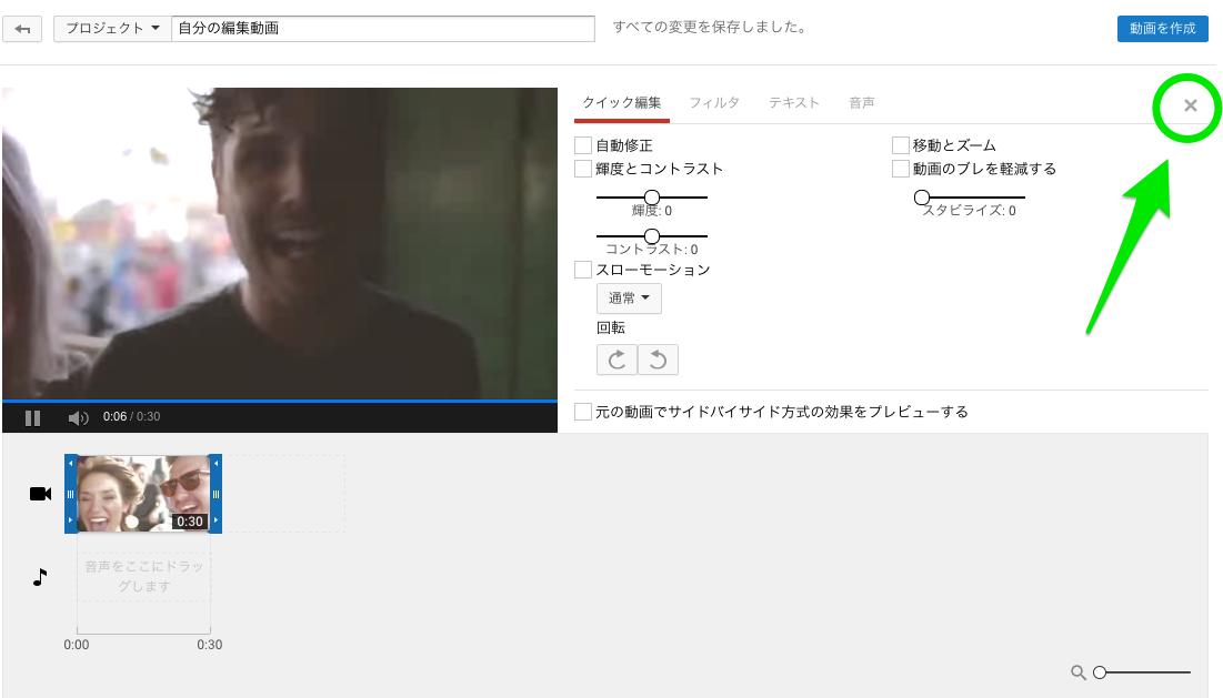 YouTube[動画選択2]