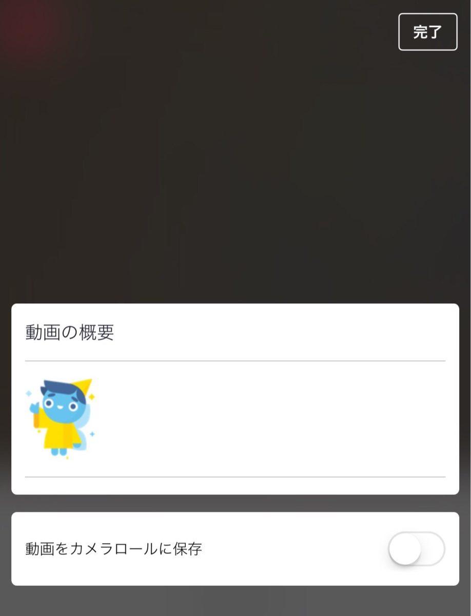Facebookライブ動画配信