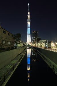 tower-846064
