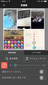 PicPlayPost02
