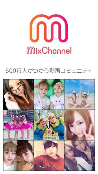 MixChannel01