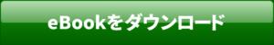 GenShinGothic-P-Heavy