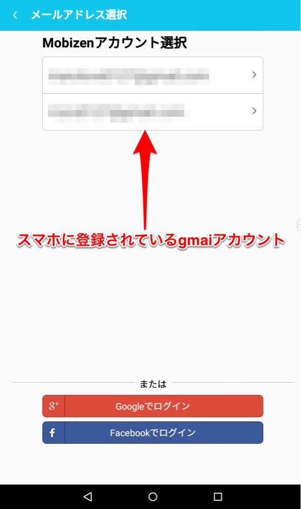 ミラーリングソフト アプリ 登録2