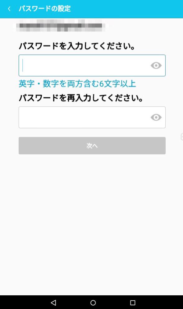 ミラーリングソフト アプリ 登録3
