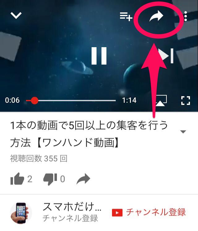 【登録不要】動画の無料ダウンロードが可能なサイ …