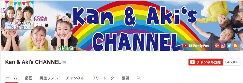 kanakischannel