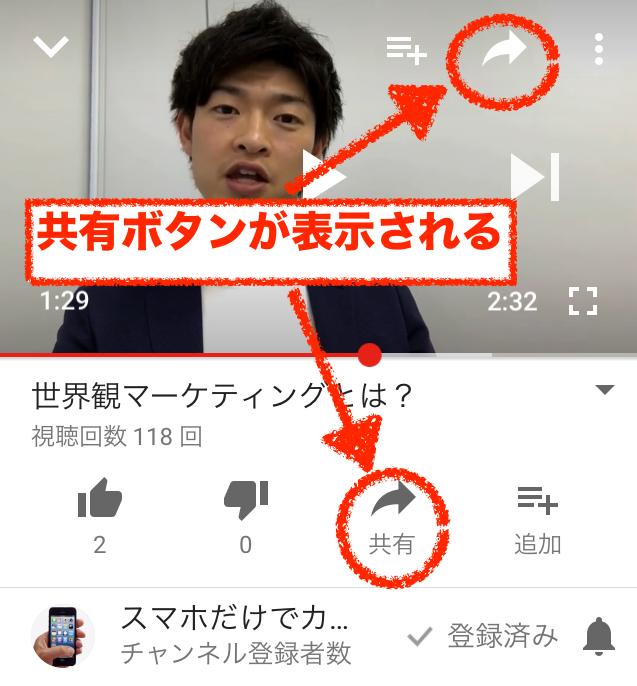 YouTube,アプリ,URL,ダウンロード