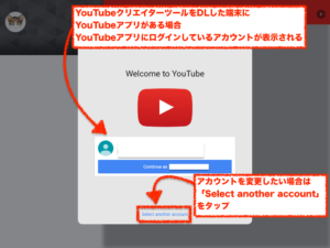 youtubeクリエイターツール,使い方,ダッシュボード