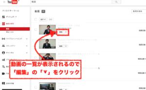 youtube,タグ,編集