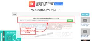 youtubeダウンロード,無料,パソコンサイト
