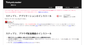 youtubeダウンロード,無料,拡張機能