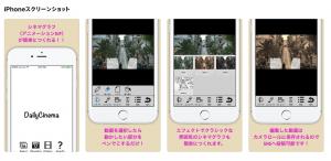 スクリーンショット 2018-04-06 17.15.55