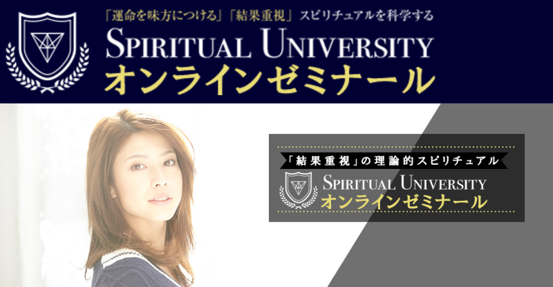 Logo01_online-seminar-1