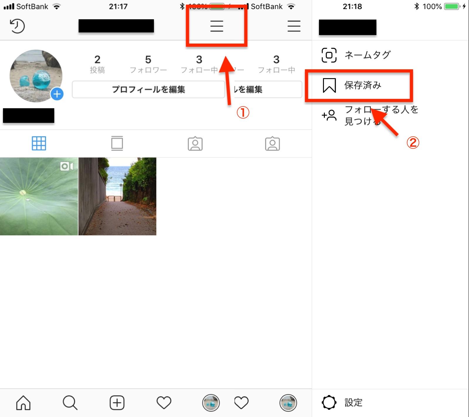 2018年最新 Instagramから動画を無料でダウンロードする13の方法